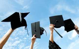 Является ли магистратура вторым высшим образованием