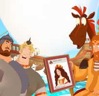 Три богатыря и наследница престола мультфильм 2018