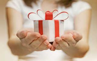 Что значит дарить подарки во сне