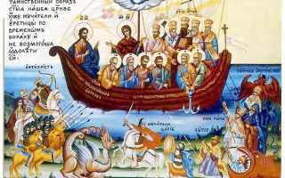 Каковы причины возникновения ересей