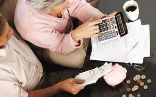 Как рефинансировать кредит с просрочками