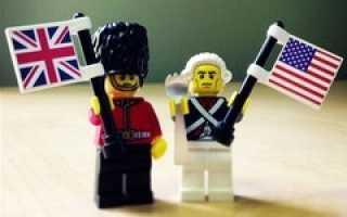 Чем отличается американский английский от британского