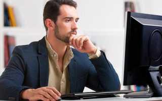 Как через Сбербанк Онлайн оплатить налоги
