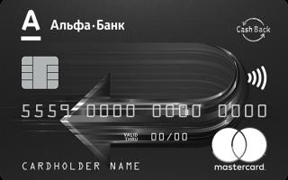 Как в приложении альфа банк посмотреть кэшбэк