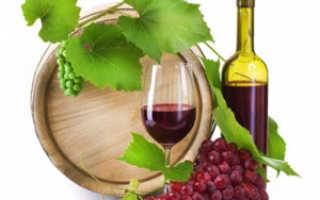 Как убрать горечь из домашнего виноградного вина