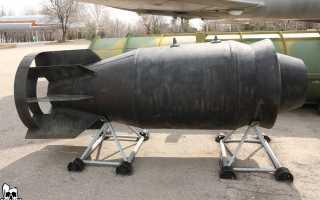 Какие существуют виды бомб