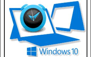 Как использовать будильники в windows 10