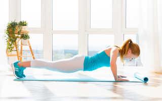 Как сбросить вес в домашних условиях