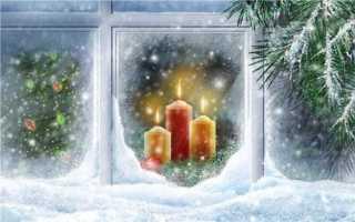 Какие свечи зажигают на Рождество