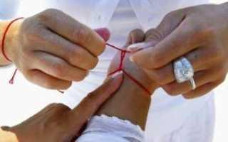 Как правильно завязать красную нить из Иерусалима