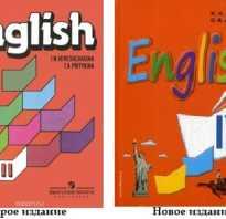 Какие учебники по английскому лучшие