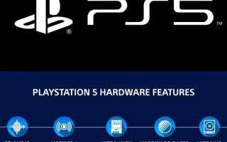 Какая компания создала Playstation 4