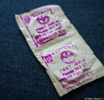 Как объяснить ребёнку что такое презерватив