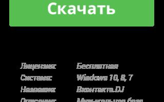 Как отключить семейный фильтр в Яндексе
