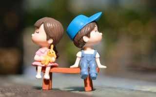 Как вести себя при паузе в отношениях