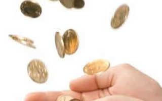 Как написать инвестиционный меморандум