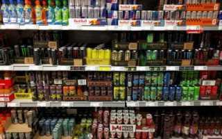 Вредны ли энергетические напитки