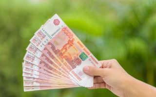 Как взять кредит если нет кредитной истории