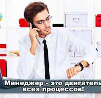 Специальность менеджмент кем работать после вуза