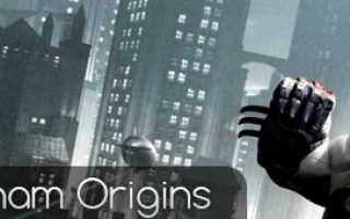 Бэтмен аркхем ориджин не сохраняется что делать