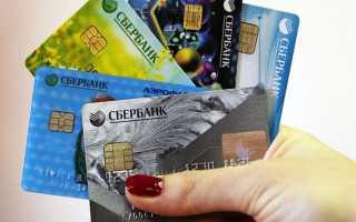 Какие условия пользования кредитной картой Сбербанка