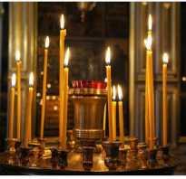 Как поставить свечку за здравие в церкви