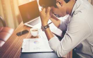 Как правильно попросить у начальника повышение зарплаты