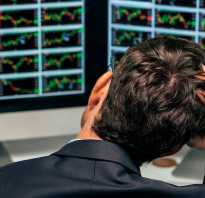 Как покупать и продавать акции