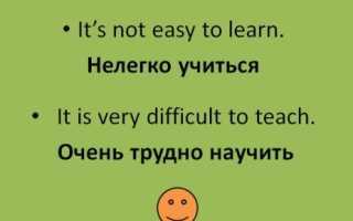 Как сделать урок английского языка интересным
