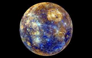 Что больше Марс или Венера