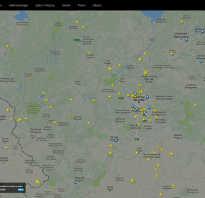 Как отследить рейс самолета