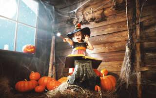 Какого числа празднуется Хэллоуин в России