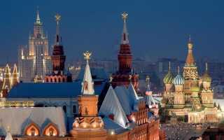 В какой части России находится Москва