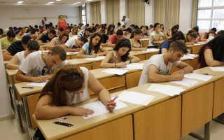 Как защищать дипломную работу