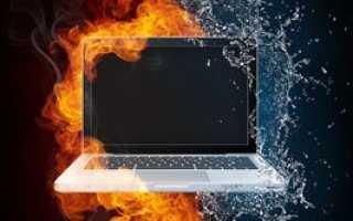 Что делать если ноутбук перегревается