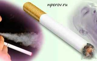 Как бросить курить самостоятельно и навсегда