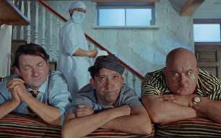 Где снимали фильм кавказская пленница 1967