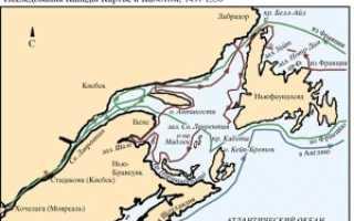 Какая колония не была французской колонией