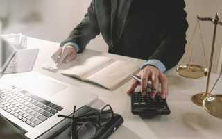 Какими документами регламентируется бухгалтерский учет