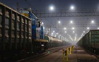 Какова роль железнодорожного транспорта в России