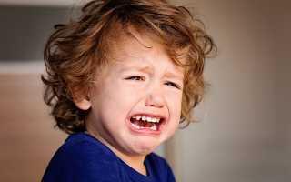 Как успокоить плачущего ребёнка