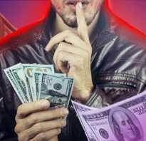 Как можно заработать деньги без вложений