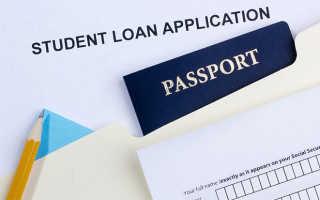 Как получить студенческую визу