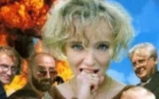Что сказал покойник фильм 1999