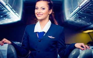 Сколько платят стюардессам в России
