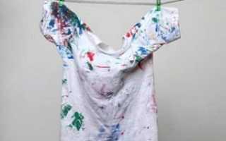 Как отстирать вещи от краски