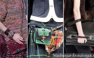 Как и с чем носить поясную сумку