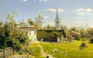 Какая церковь изображена на картине московский дворик