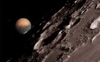 Сколько километров от Луны до Марса