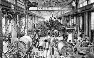 Где ранее других стран начался промышленный переворот